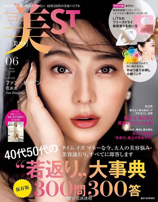 Không thể nhận ra Phạm Băng Băng khi xuất hiện trên tạp chí của Nhật - Ảnh 2.