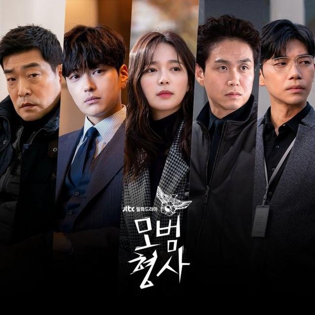 Những dự án hứa hẹn làm rung rinh các mọt phim Hàn trong tháng 4 này - Ảnh 8.