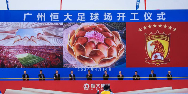 Trung Quốc xây sân vận động tỷ đô nhắm đến World Cup - Ảnh 1.