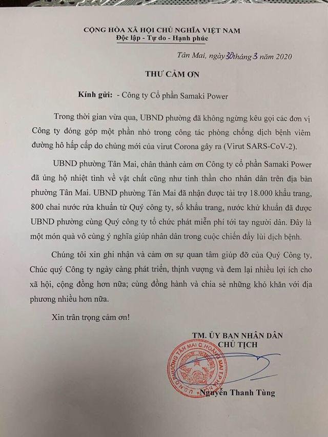 Công ty Cổ phần Samaki Power trao tặng 18.000 khẩu trang tới quận Hoàng Mai, Hà Nội - Ảnh 1.