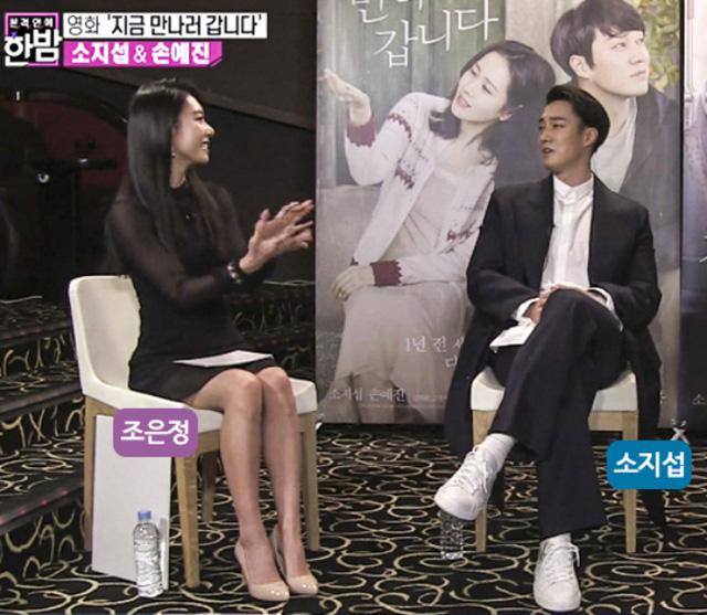 Vợ mới cưới của tài tử So Ji Sub sở hữu vẻ ngoài xinh đẹp và kiều diễm - Ảnh 9.