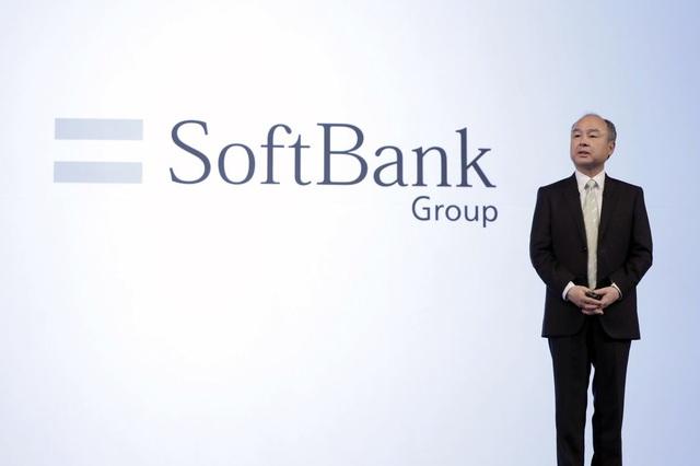 Jack Ma rời con tàu đắm SoftBank - Ảnh 2.