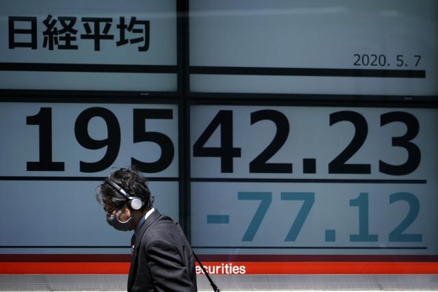 Nhật Bản rơi vào suy thoái - Ảnh 1.