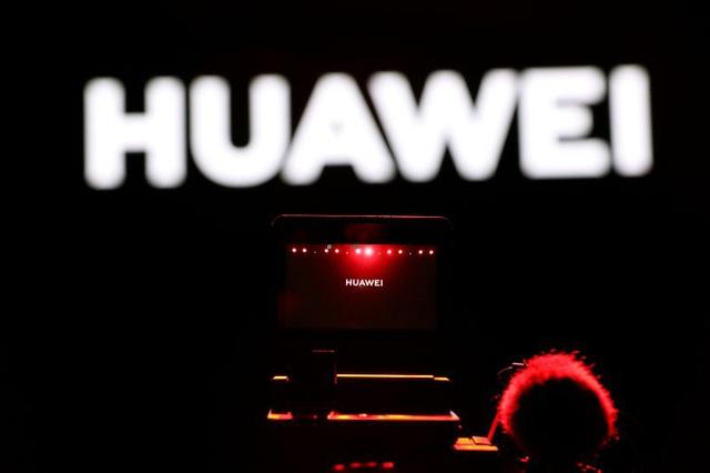 TSCM ngừng nhận đặt hàng của Huawei sau lệnh siết xuất khẩu của Mỹ - Ảnh 1.