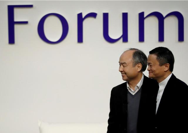 Jack Ma rời con tàu đắm SoftBank - Ảnh 3.