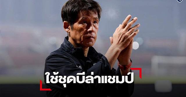 Báo Thái Lan: HLV Nishino sẽ dùng đội hình B chinh phục AFF Cup - Ảnh 1.
