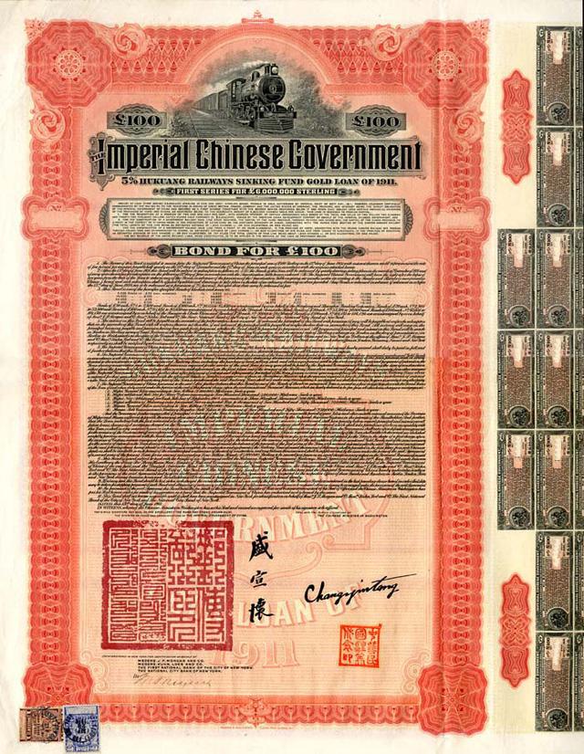 """Trái phiếu cổ Trung Quốc: """"Vũ khí bí mật"""" trong cuộc chiến thương mại Mỹ -Trung? - Ảnh 2."""