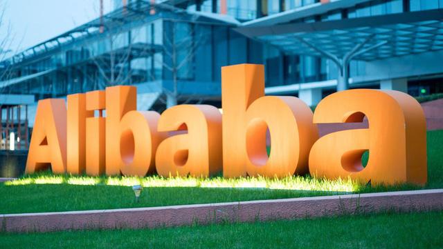 Đại dịch COVID-19 không ngăn được Alibaba tăng doanh thu - Ảnh 1.