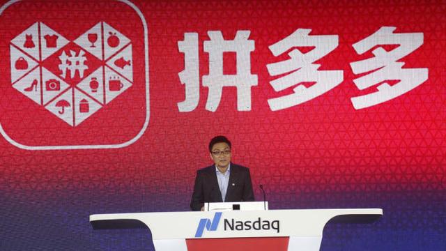 Cựu nhân viên Google trở thành người giàu thứ 3 Trung Quốc khi mới 40 tuổi - Ảnh 1.