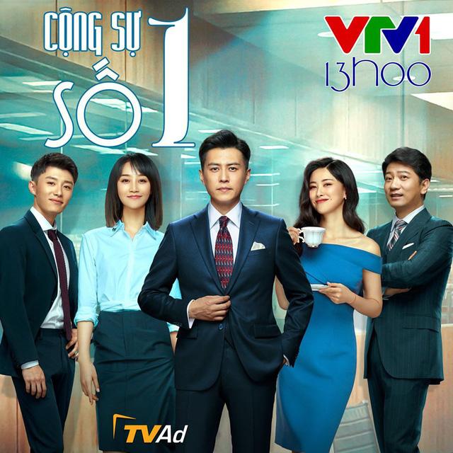 Phim mới Cộng sự số 1 lên sóng VTV1 từ hôm nay (25/5) - ảnh 4