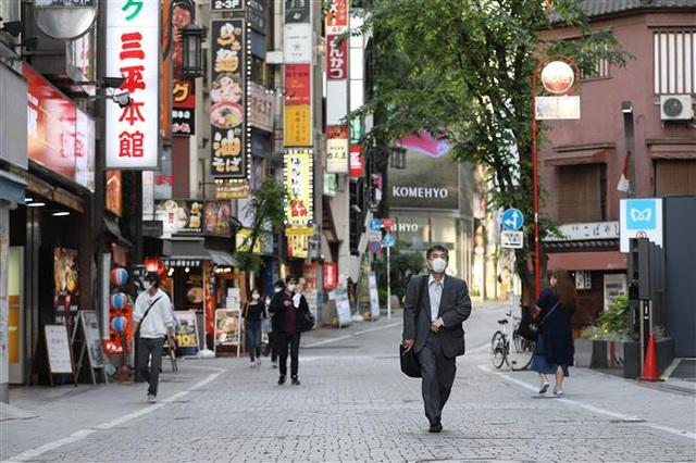 Nhật Bản sắp tung gói kích thích kinh tế mới hơn 1.000 tỷ USD  - Ảnh 1.
