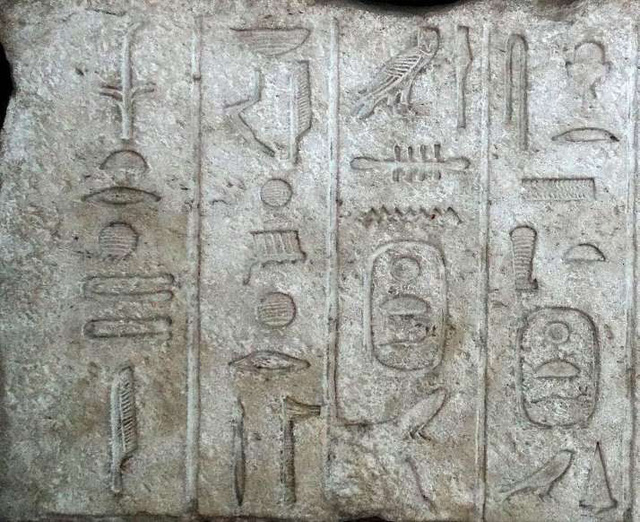 Những sự thật bất ngờ về Kim tự tháp lớn nhất thế giới - ảnh 5