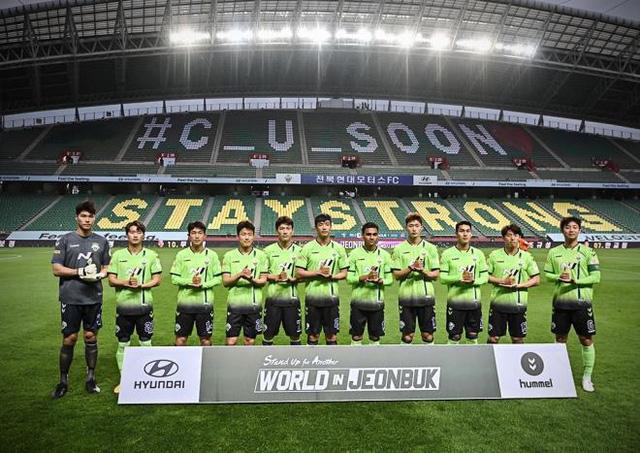 Cận cảnh trận đấu khai màn đặc biệt của giải       VĐQG Hàn Quốc K-League - Ảnh 1.