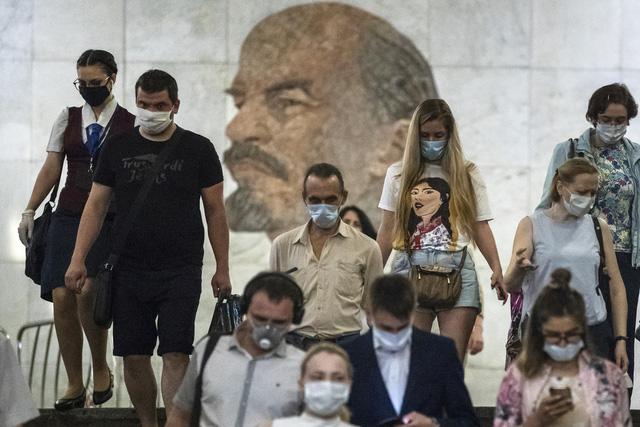 7,5 triệu người mắc COVID-19 trên toàn cầu, Brazil phát hiện hơn 30.000 ca nhiễm trong ngày - Ảnh 2.