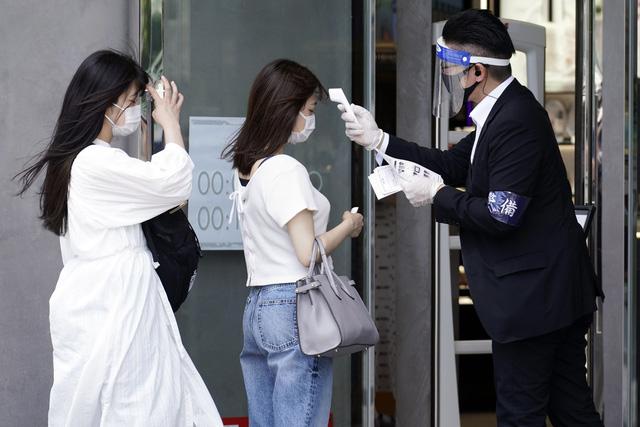 Lần đầu vượt mốc dân số 14 triệu người, Tokyo (Nhật Bản) đối mặt hàng loạt vấn đề - Ảnh 1.