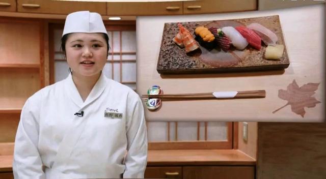 Xóa bỏ định kiến, phụ nữ Nhật Bản ngày càng tự tin với vai trò đầu bếp - Ảnh 1.