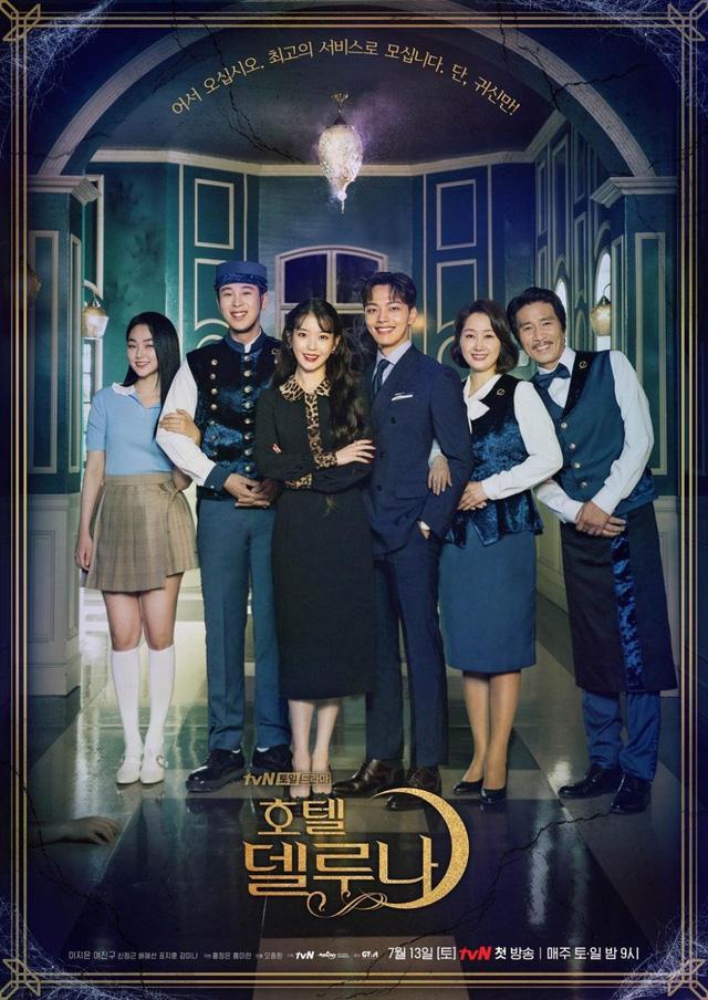 Hotel Del Luna sẽ được remake tại Mỹ - Ảnh 1.