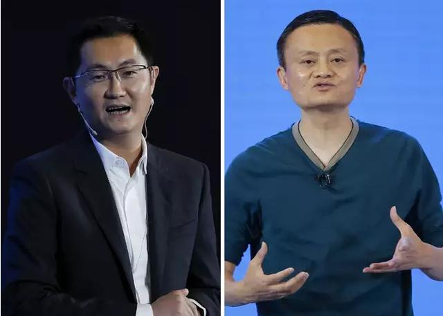 Vượt qua Jack Ma, ông chủ Tencent trở thành người giàu nhất Trung Quốc - Ảnh 1.
