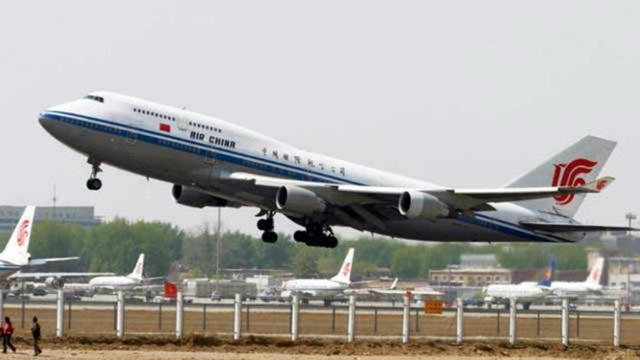 """Mỹ """"cấm cửa"""" hàng loạt hãng hàng không của Trung Quốc - Ảnh 1."""