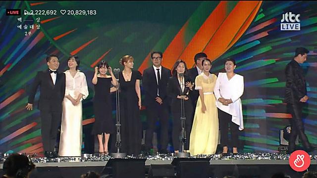 Baeksang Hàn Quốc lần thứ 56: Cặp đôi Hạ cánh nơi anh bị giải thưởng ngó lơ, dàn sao Thế giới hôn nhân thắng lớn - Ảnh 5.