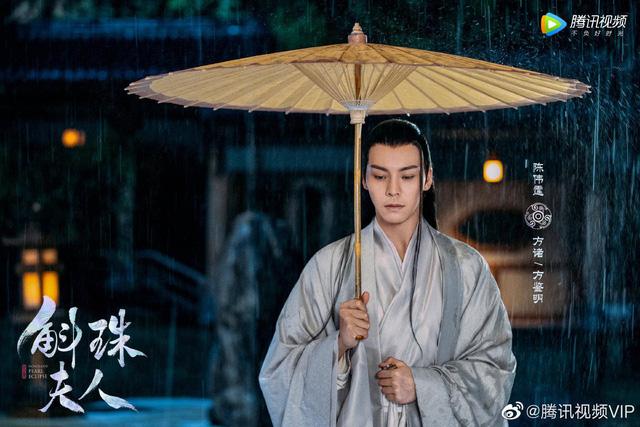 Dương Mịch cực đẹp trai trong poster Cửu châu hộc phu nhân - Ảnh 6.