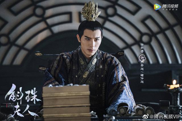 Dương Mịch cực đẹp trai trong poster Cửu châu hộc phu nhân - Ảnh 5.