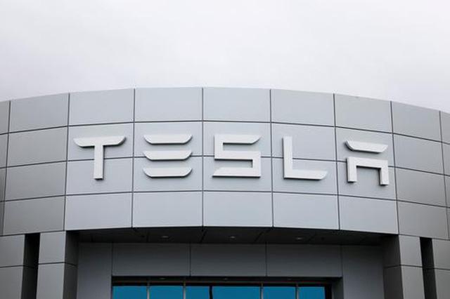 Cổ phiếu Tesla tăng mạnh, Elon Musk sắp lĩnh thưởng 2,1 tỷ USD - Ảnh 1.