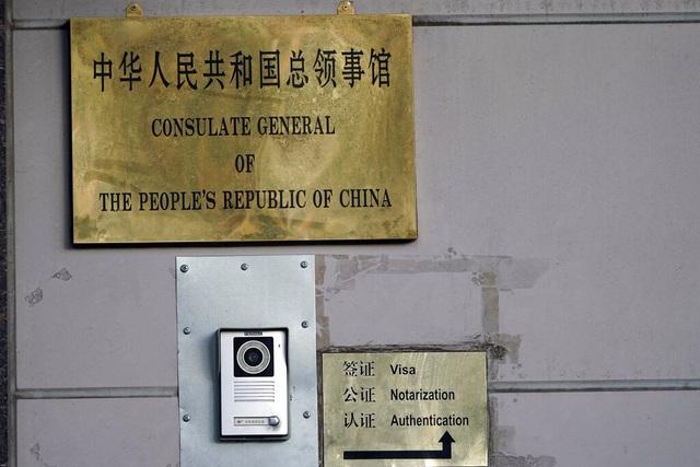 Vì sao lệnh đóng cửa Tổng lãnh sự Trung Quốc tại Houston được đưa ra vào thời điểm này? - Ảnh 2.