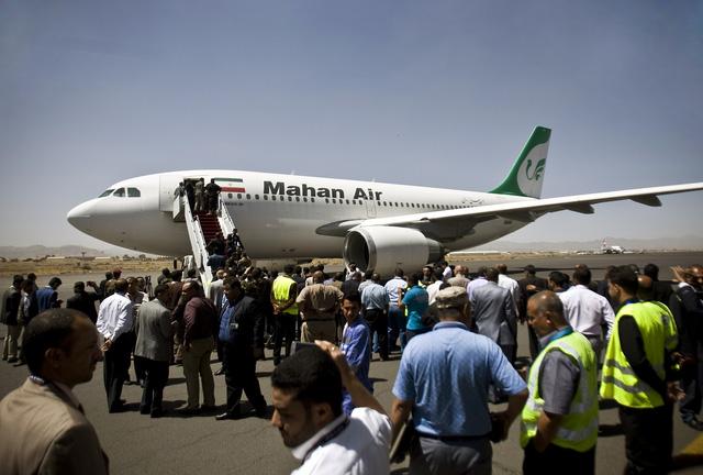 Iran cáo buộc chiến đấu cơ Mỹ áp sát máy bay nước này - Ảnh 1.