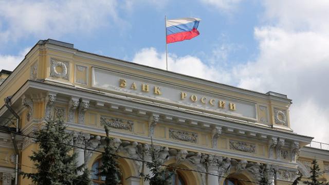 Nga hạ lãi suất xuống mức thấp kỷ lục - Ảnh 1.