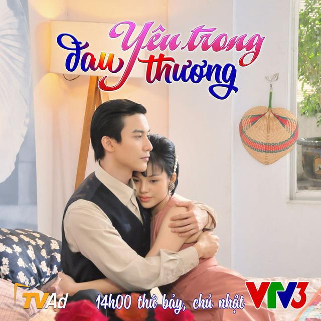 Phim Việt mới Yêu trong đau thương lên sóng VTV3 - Ảnh 4.