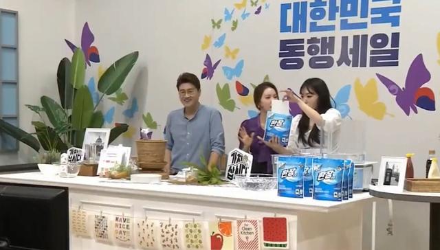 Bộ trưởng Hàn Quốc tham gia livestream bán hàng nhằm kích cầu tiêu dùng - Ảnh 2.