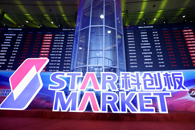 Trung Quốc chuẩn bị đón vụ IPO lớn nhất trong một thập kỷ - ảnh 1