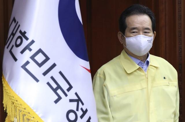 Quan chức cấp cao Hàn Quốc được yêu cầu bán bớt nhà để làm gương trước dân - Ảnh 1.