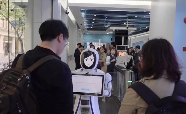 Ứng dụng công nghệ nhận diện khuôn mặt trong lĩnh vực ngân hàng - Ảnh 2.