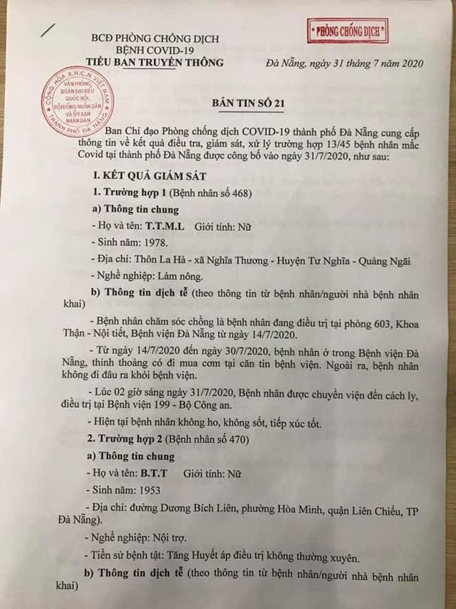 13 trường hợp mắc COVID-19 ở Đà Nẵng đã làm gì, đi những đâu? - Ảnh 1.