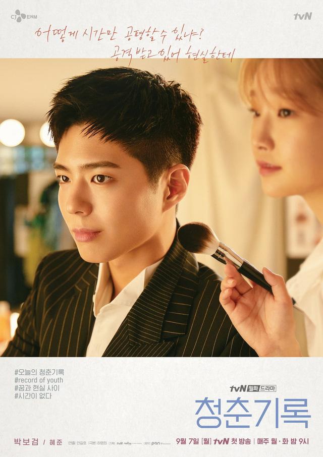 Park Bo Gum - Park So Dam nhìn nhau mê đắm trong poster Record of Youth - Ảnh 1.