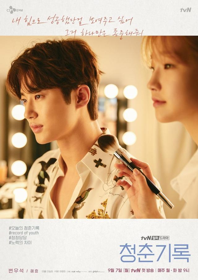 Park Bo Gum - Park So Dam nhìn nhau mê đắm trong poster Record of Youth - Ảnh 3.