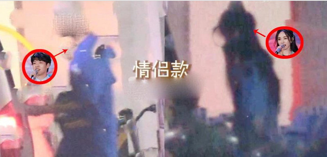 Dương Mịch và Ngụy Đại Huân bị bắt gặp mặc đồ đôi hẹn hò - Ảnh 1.
