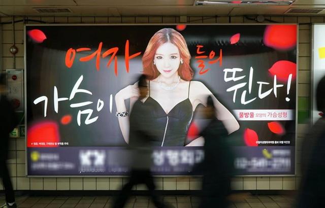 """Hàn Quốc cấm """"quảng cáo ngầm"""" trên mạng - Ảnh 1."""