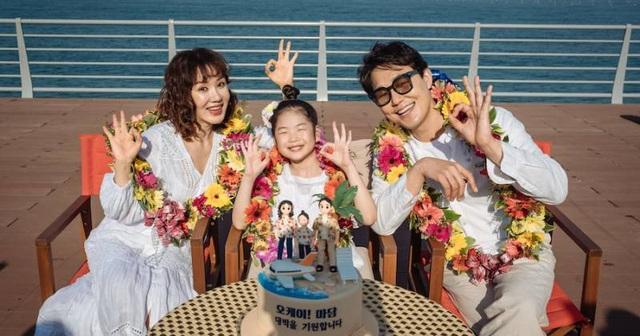 Ô kê, Chị Đại: Nữ hoàng Uhm Jung Hwa tái xuất màn ảnh rộng - Ảnh 3.