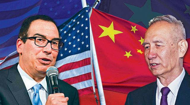 Mỹ - Trung nhất trí thúc đẩy thỏa thuận thương mại giai đoạn 1 - Ảnh 1.