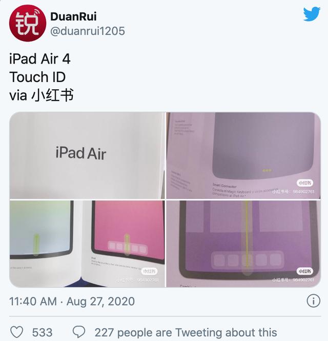 iPad Air 4 lộ thiết kế đẹp xuất sắc, nội dung không kém gì iPad Pro - Ảnh 1.