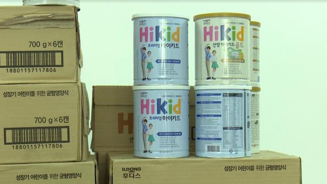 Phát hiện hàng nghìn hộp sữa Hàn Quốc nghi nhập lậu có giá trị hàng tỷ đồng - Ảnh 1.