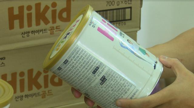 Phát hiện hàng nghìn hộp sữa Hàn Quốc nghi nhập lậu có giá trị hàng tỷ đồng - Ảnh 2.