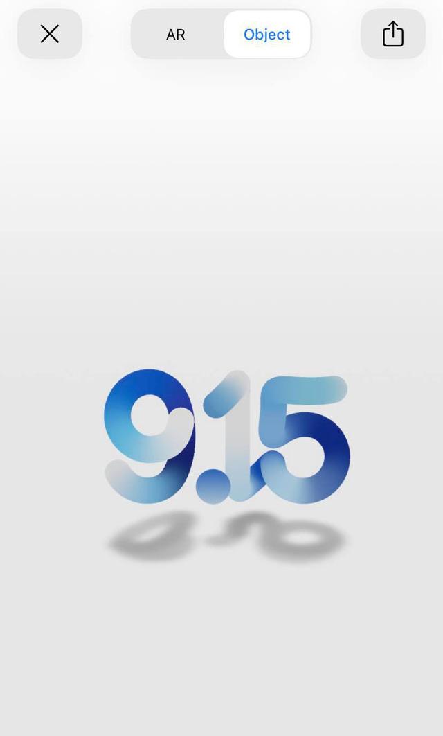 Apple vẫn chưa tiết lộ sản phẩm nào sẽ ra mắt tại sự kiện ngày 15/9 - Ảnh 2.