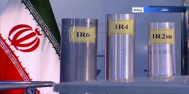 Nhiều nước châu Âu ủng hộ nới lỏng trừng phạt Iran - Ảnh 1.