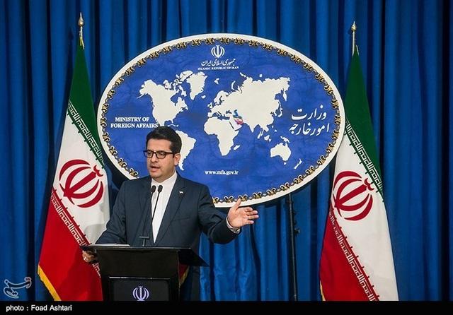 Cuộc đối đầu giữa Mỹ và Iran chưa bao giờ hạ nhiệt - Ảnh 3.