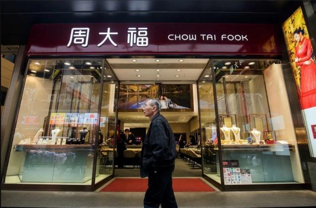 """Các thương hiệu Hong Kong (Trung Quốc) phải chuyển nhãn mác thành """"Made in China"""" - Ảnh 2."""