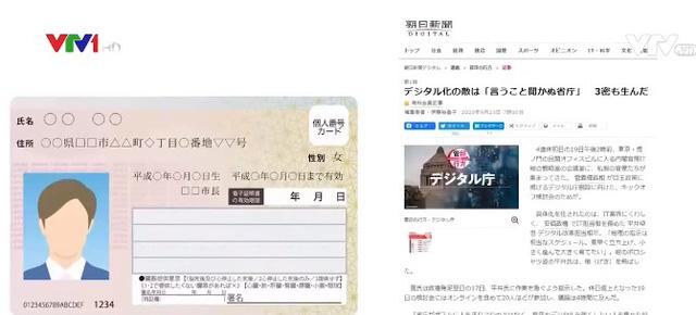 Bộ Kỹ thuật số sẽ thúc đẩy nền kinh tế số tại Nhật Bản - Ảnh 2.